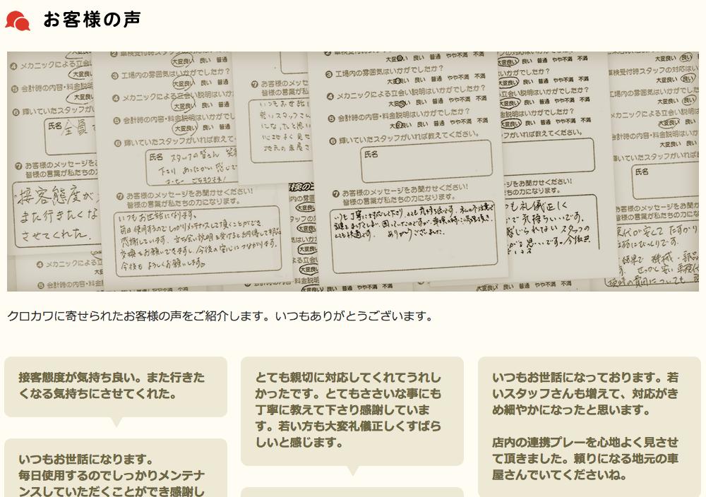 スクリーンショット 2014-12-01 13.24.03