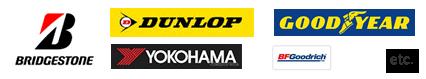 各タイヤメーカーロゴ